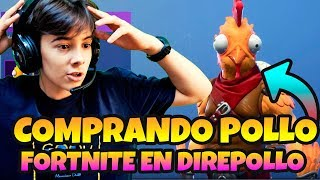 BUYING NEW SKIN * FORTNITE PROTECTOR LIVE CHICKEN WITH HUGO MARKER