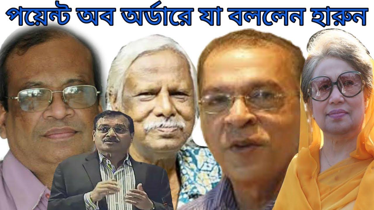 রিজেন্ট কেলেঙ্কারিতে জড়িতদের ক্রসফায়ার চাইলো বিএনপি।।যা বললো টিআইবি।।BanglaNews।।