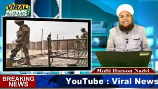 13dec Internationalnews  Duniya Ki 5 Badi Ahem Khabre  Viral News Live