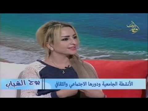 قناة أوغاريت :بوح الشباب 28. 4. 2017 عبد العزيزعزو  شروق البني  علي كحيلة  جنان وكيل