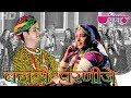 Banado Parnije | Among Top 10 Best Rajasthani Holi Festival Video Songs (Marwari Holi Ke Songs)