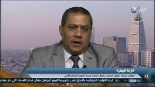 بالفيديو.. الجيش اليمني يسيطر على جبل المنارة الإستراتيجي