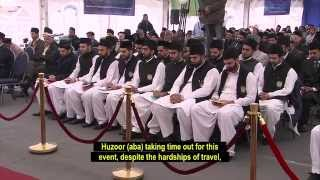Convocation Shahid 2015 - Jamia Ahmadiyya Germany (Urdu)