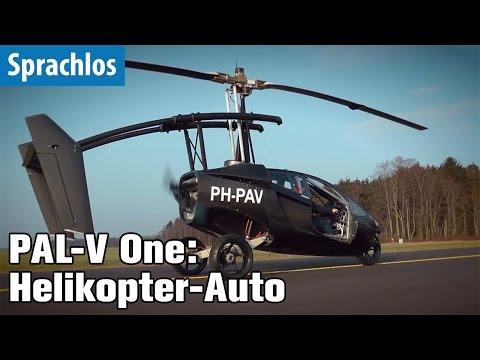PAL-V One: Fliegendes Auto wird Realität | Sprachlos | deutsch / german