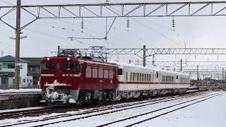 奥羽本線 ED75形+キハ40系 配9622レ 土崎駅入換② 2019年1月8日