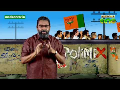 Polimix   Political Satire - Relation of Maani & League is the real Secularism (Epi257 Part3)
