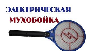 Полный обзор ракетки-мухобойки