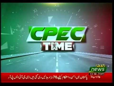 CPEC  TIME 13 10 2018