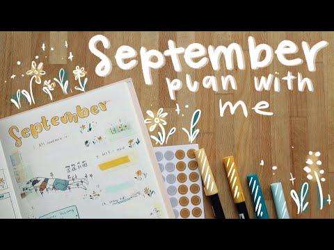 september 2019 bullet journal setup — flowers, sleeping and music