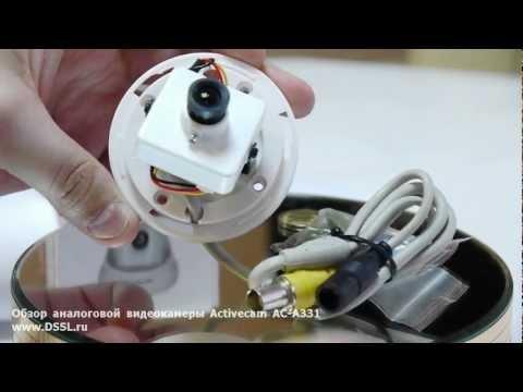 » Беспроводные камеры для скрытого видеонаблюдения