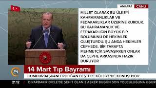 Cumhurbaşkanı Erdoğan hekimlere hitap etti (14 Mart Tıp Bayramı)