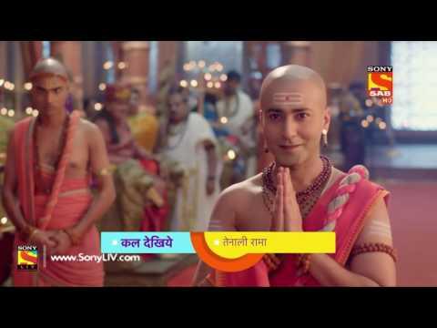 Tenali Rama - तेनाली रामा - Ep 10 - Coming Up Next
