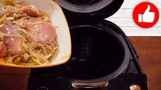Это гениально УЖИН или ОБЕД без возни в мультиварке вкусная КУРИЦА в соевом соусе