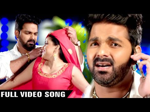 Muhawa Odhani Se Bandh Ke (Full Song) - Superhit Film (SATYA) - Pawan Singh - Bhojpuri Hit Song 2017