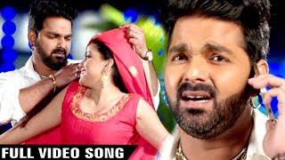 Muhawa Odhani Se Bandh Ke (Full Song) - Superhit Film (SATYA) - Pawan Singh - Bhojpuri Hit Song 2017