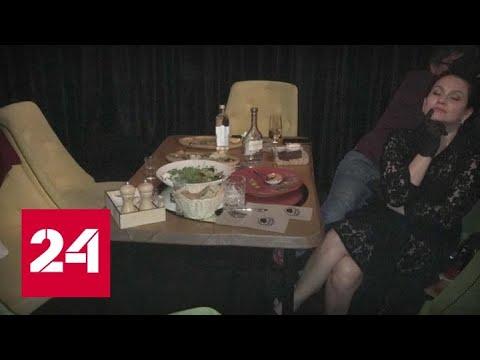 В Сургуте бизнесмены устроили тайную вечеринку в ресторане - Россия 24