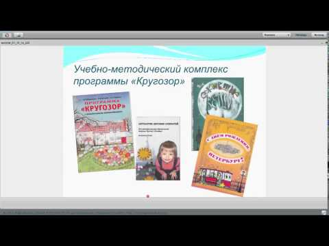 Культурно-образовательные программы в контексте реализации ФГОС дошкольного образования