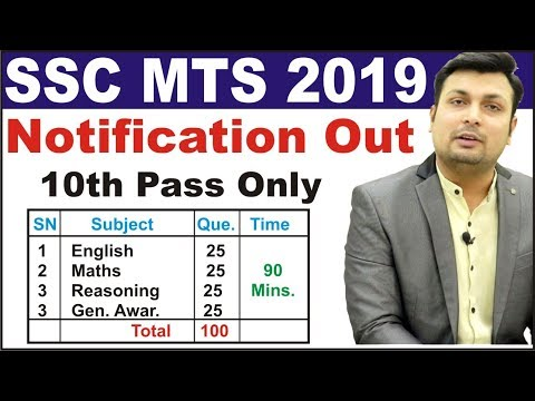 SSC MTS 2019, Notification Out & details, Only 10th pass, Exam Syllabus, Descriptive Test