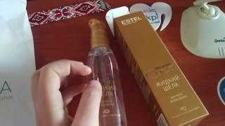 Обзор на магазин parfums.ua и шелк для волос Estel Professional Curex Brilliance Silk