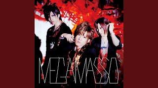 メガマソ - EYES