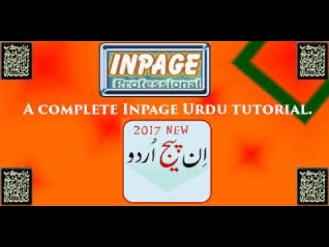 start Introduction of In page urdu video 1