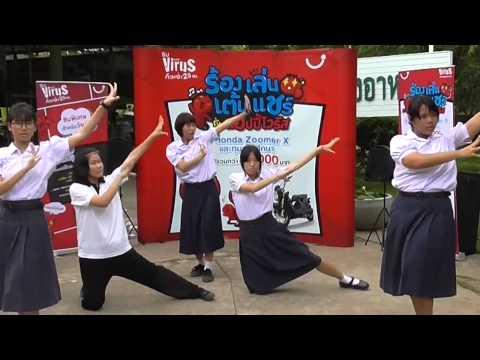 ร้องเล่นเต้นแชร์ - ทีม Arsenic Team -รร.เบญจะมะมหาราช