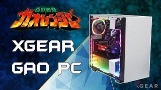 Xgear   GAO PC