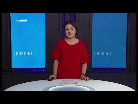 Телеканал UA: Житомир: 21.06.2019. Новини. 07:30
