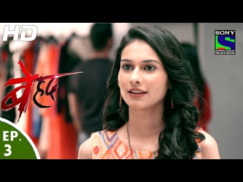 Beyhadh - बेहद - Episode 3 - 13th October, 2016