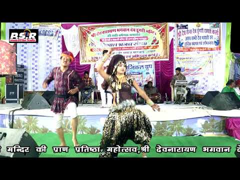 Dev Dungri me Durga Lal Gurjar ka dhamaka