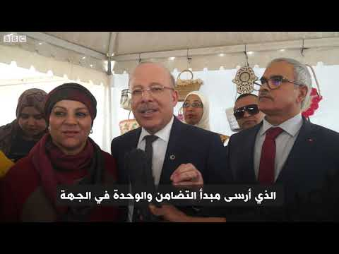 أنا الشاهد: مهرجان -الحامة- الدولي في طبعته السابعة في تونس  - نشر قبل 2 ساعة