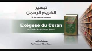 Tafsir Cheikh Sa`di - Sourate 111 Al-Masad (Les fibres) - Youssef Abou Anas