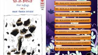 Folk Songs Kannada || Bandano Banda Savaara Part 2