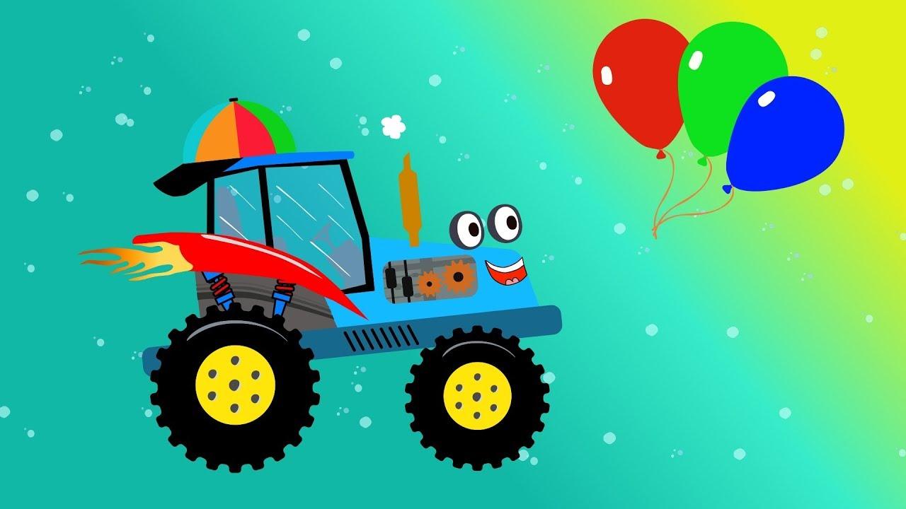 Мультики для детей - Крошка Трактор и Новые Друзья