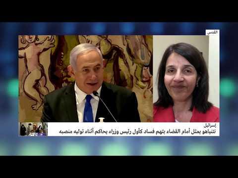 إسرائيل.. ما هي التهم التي يواجهها بنيامين نتانياهو؟  - نشر قبل 5 ساعة