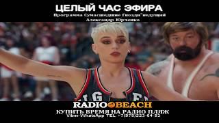 Katy Perry   Swish Swish Official ft  Nicki Minaj КУПИТЬ ВРЕМЯ НА РАДИО