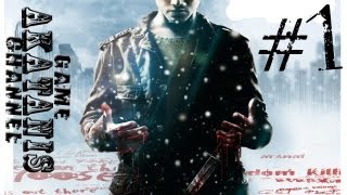 Fahrenheit прохождение эпизод #1 (Я убийца?)