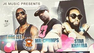 Dre Zee Ft. Mr. Chumps & Star Khaliba - 100 Drum [1 Bird 2 Stone Riddim] March 2017