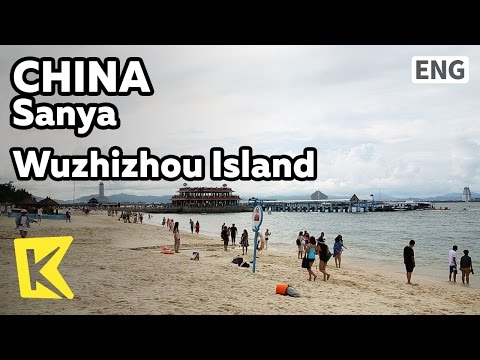 【K】China Travel-Sanya[중국 여행-싼야]고급 휴양지 오지주도 섬/Wuzhizhou Island/Vacation spot/Water sports
