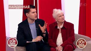 """""""Все гадости я ей простила"""", - вдова Алексея Булдакова о своей подруге и сводничестве. Пусть говорят"""