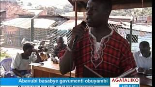 Abavubi basabye gavumenti obuyambi thumbnail