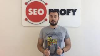 видео Виды рекламы в поисковых системах