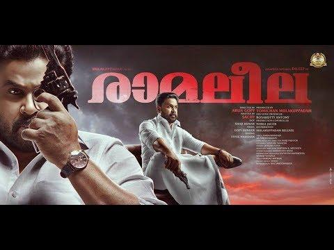 Ramaleela Official BGM Extended | Gopi Sunder | Theme music