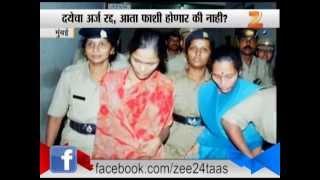 Zee24Taas: Mumbgai High Court Orders On Gavit Sisters