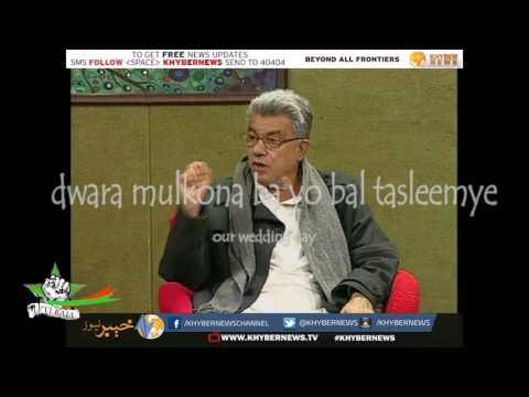 juma khan sufi naway sahar khyber news ANp history afghanistan durand line imran khan