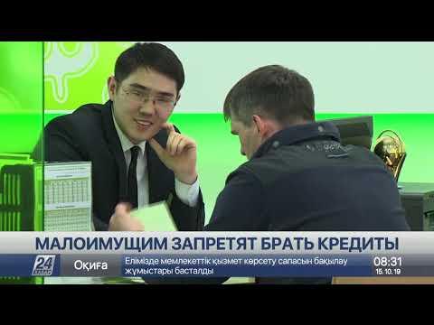 Угольный спор возник между Казахстаном и Россией