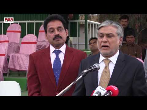 final of harcourt match sports complex Islamabad  12 04 2017 2