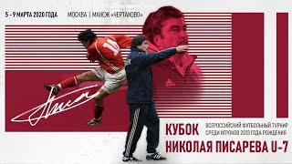 Победитель Липецк - Олимп Москва