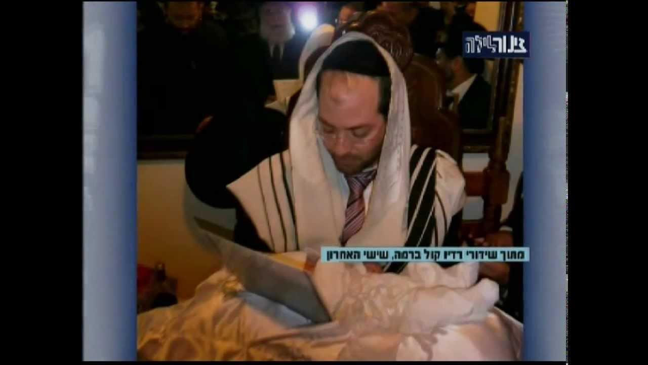 """""""הסופה בירושלים"""" ברית בשידור חי - צינור לילה"""