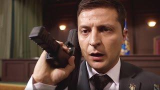 Приколы на съёмках Слуги Народа 2 - Телефон #10